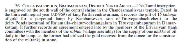 Inscription from Brahmadesam as noted by ASI review 1981-82