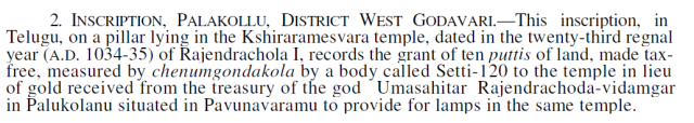 Inscription from Palakollu as noted by ASI review 1969-70